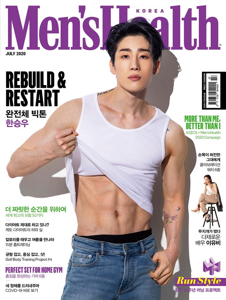 VICTON's SeungWoo Makes Head Turn Twice Thanks To His Abs On 'Men's Health'