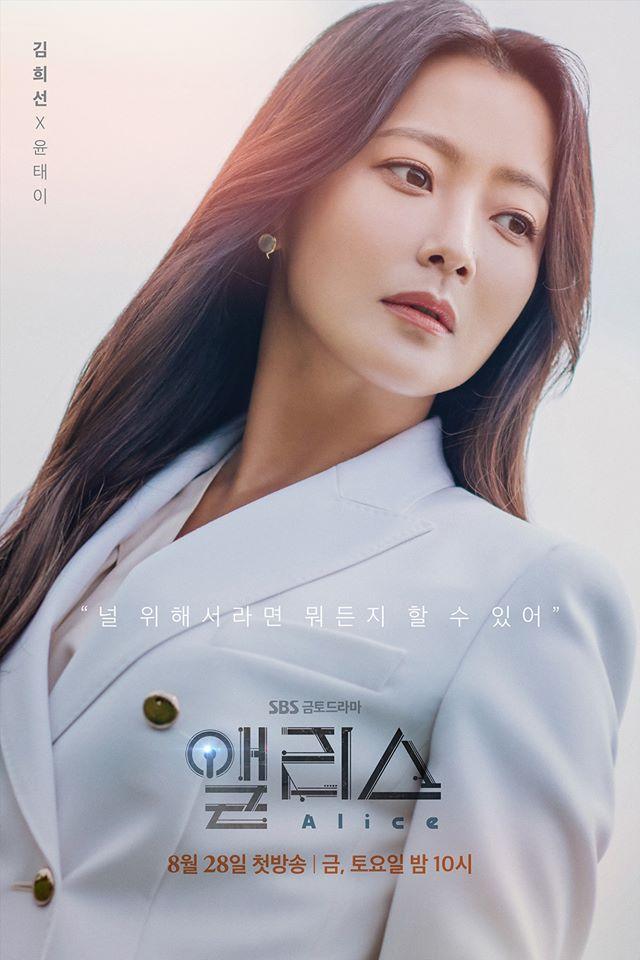 """""""Alice"""" (2020 Drama): Cast & Summary"""