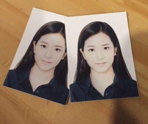 BLACKPINK JiSoo's Baby Photos Will Shock You