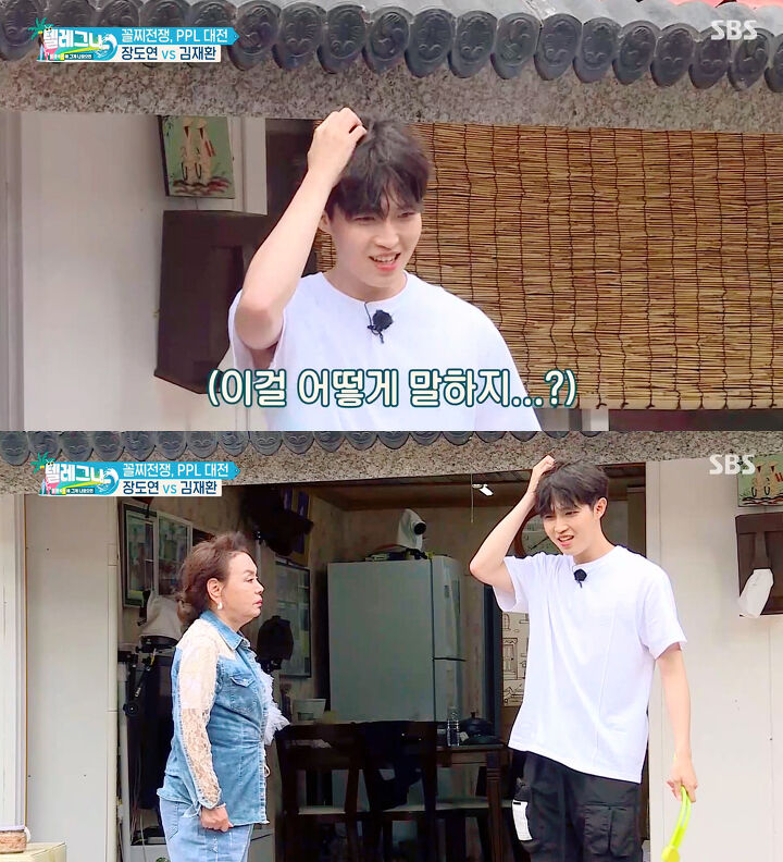 Kim JaeHwan Nearly Made The Worst Mistake On TV During This Moment