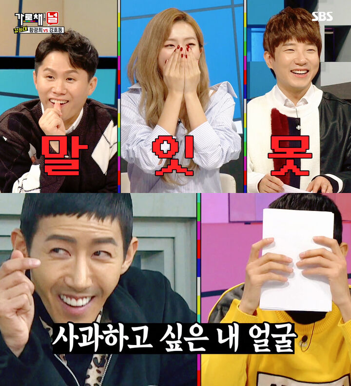 KwangHee's Ingenious Message To Jennie
