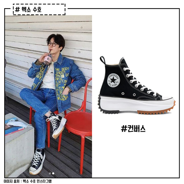 Hipster Fashion Items That Were Seen On K-Pop Idols