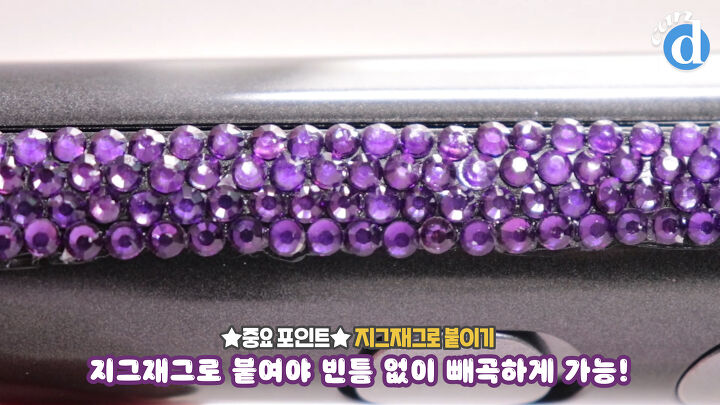 2,000 Sparkly Cubes Were Attached To This BTS Fan's Light Stick