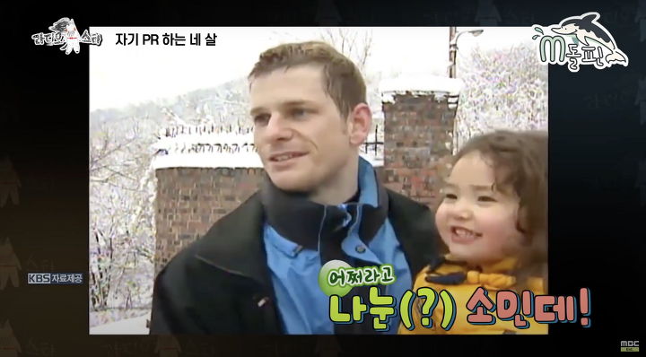 Jeon SoMi Actually Appeared On Korean TV When She Was 4 Years Old