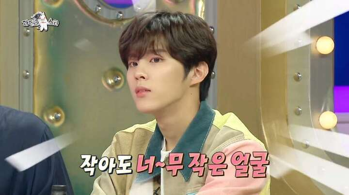Just How Small Is Kim WooSeok's Face?