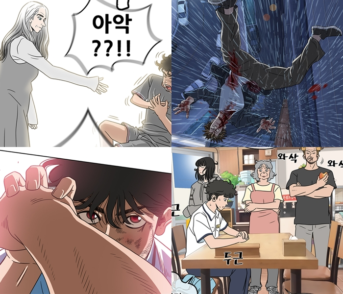 """A Look At The Webtoon """"Amazing Rumor"""" To Be Adapted Into Drama With Gugudan's SeJeong & Jo ByungGyu"""