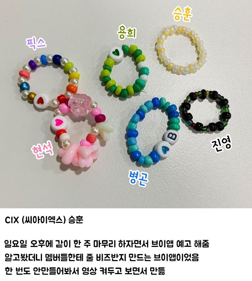 CIX's SeungHun Is The Next K-Pop Idol To Gift Members With Beaded Accessories