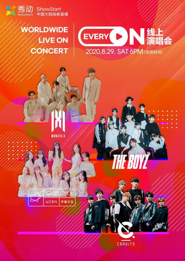 Get Your K-Pop Cravings Satisfied With Daily Updated Live Stream Schedule For August