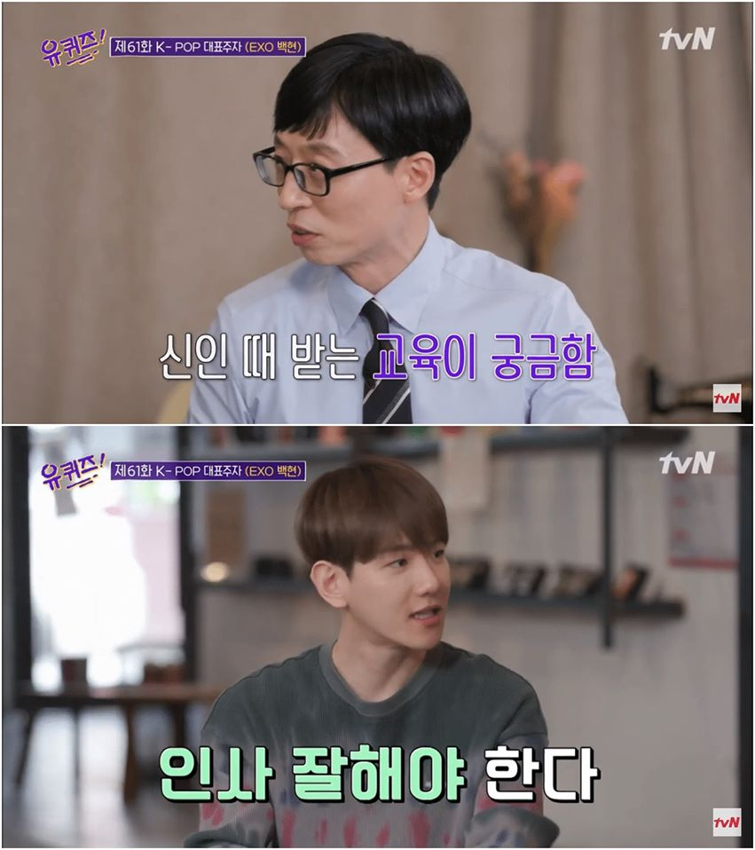 EXO's BaekHyun Shares The 2 Things He Learned From SM Entertainment When He Was A Rookie