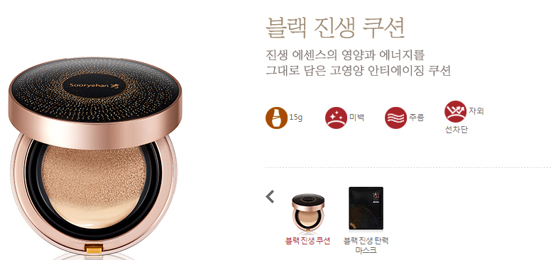 Find Out About 8 Beauty Items Used By Park MinYoung In Daily Life