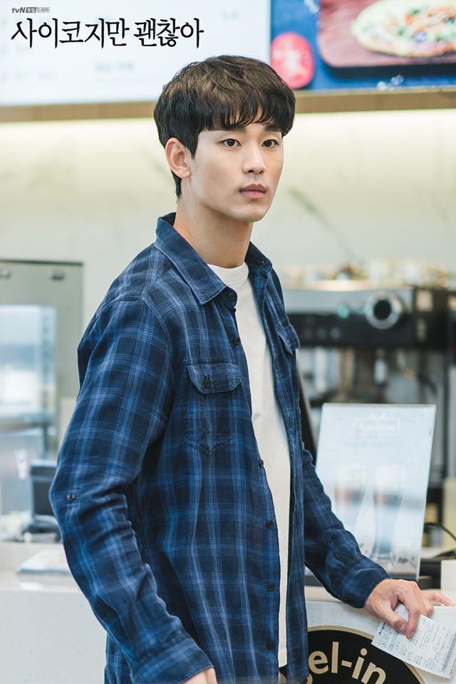 Korean Drama Ratings July 2020