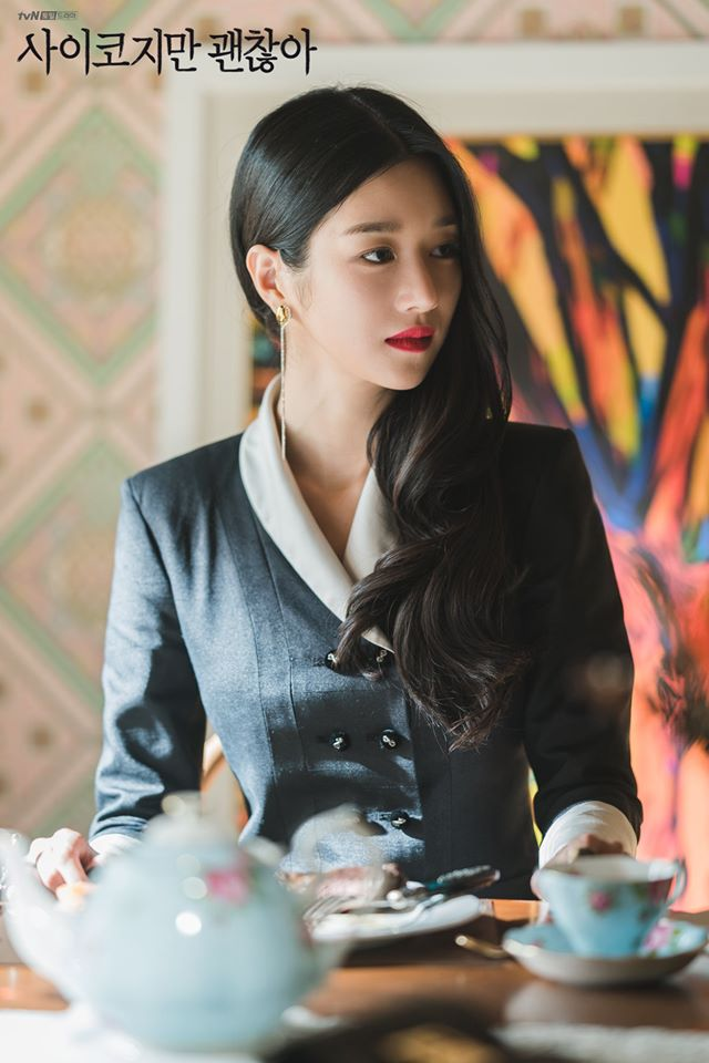 """Find Out About The Red Lipstick Used By Seo YeJi In """"It's Okay To Not Be Okay"""""""