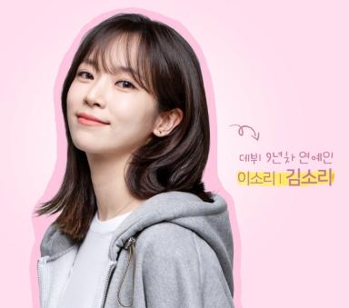 13 Female K-Pop Idols Taking On Lead Roles In K-Dramas - Second Half Of 2020