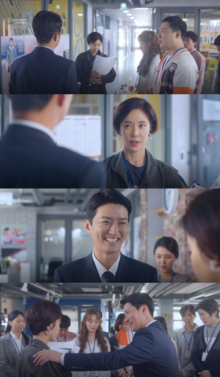 """Hwang JungEum's Smart Answer To Male Superior Looking Down On Her In """"To All The Guys Who Loved Me"""""""