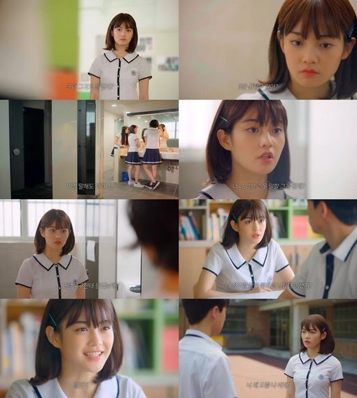 """Find Out About Rookie Actress Woo DaBi Acting In Web Drama """"Trap"""""""