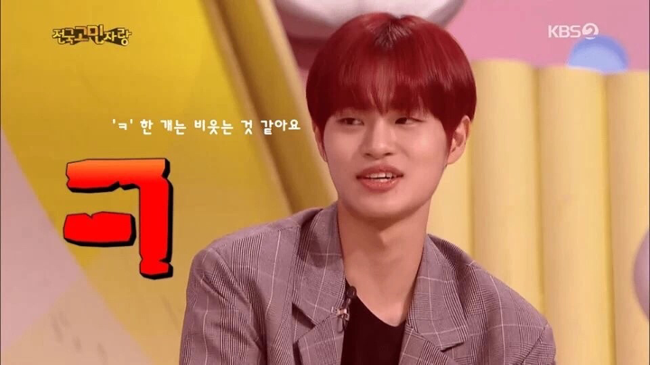 Lee DaeHwi Hates It When People Do These Two Things