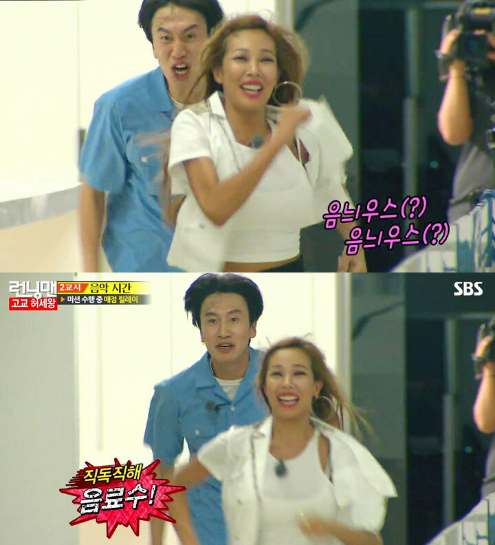 Watch KwangSoo Grab Jessi's Hair While They Race Each Other