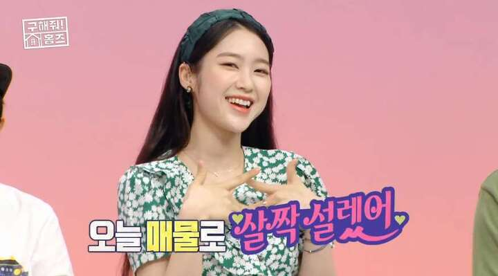 Does This Female Idol Resemble Olivia Hussey?