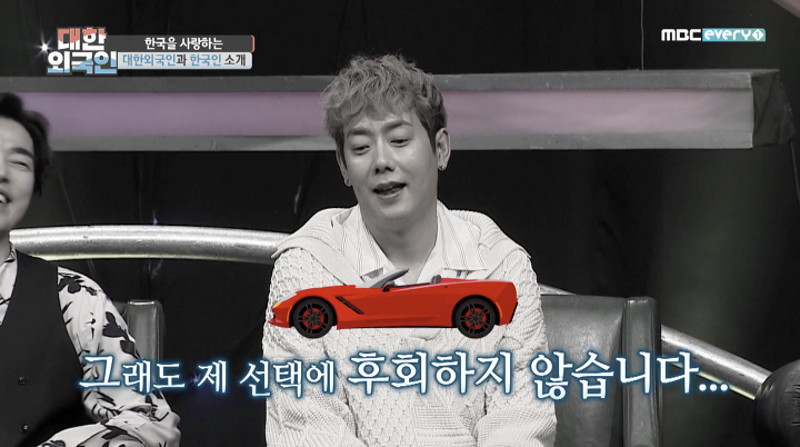 Этот кумир K-Pop однажды получил немецкий автомобиль в подарок от фаната