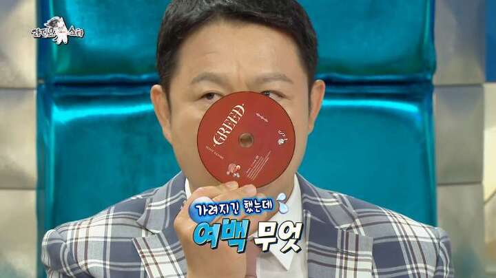 Which Idols Are Known For Having Extremely Small Faces Of All?