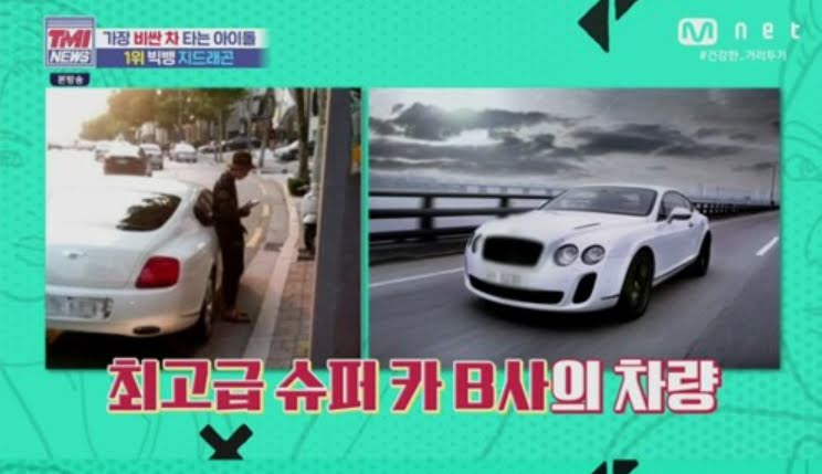 Check Out G-Dragon's Jaw Dropping Ride Collection