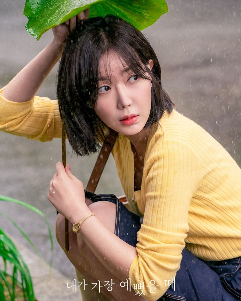 """Check Out This Affordable Yellow Cardigan Of Im SooHyang In """"When I Was Most Beautiful"""""""