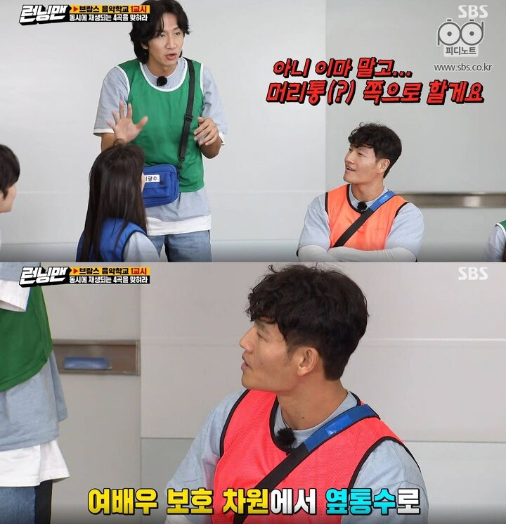 Lee KwangSoo Hilariously Has No Mercy For Even The Guests Of 'Running Man'