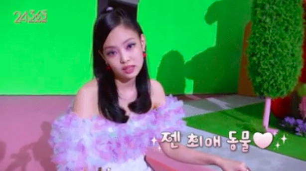 Can You Guess What BLACKPINK Jennie's Favorite Animal Is?
