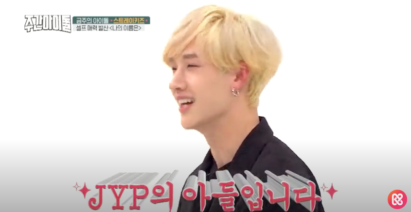 All Stray Kids Members Feel The Same Way About This One Particular Person