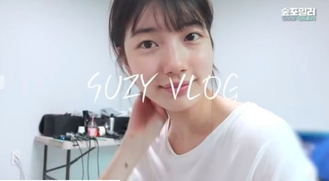 Notice Anything Crazy About Bae Suzy's Skin?