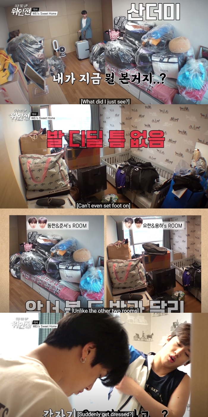 WEi Decides Rooms In New Dorm & Jang DaeHyeon's Relatable Struggles To Move In