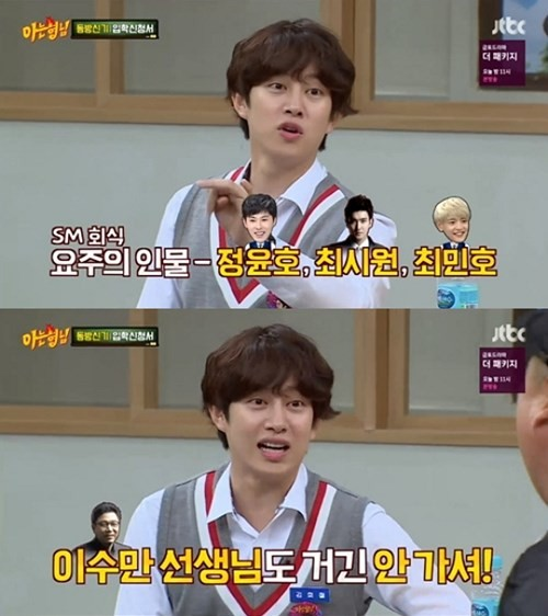 Idols Who Are Known To Talk Quite A Lot