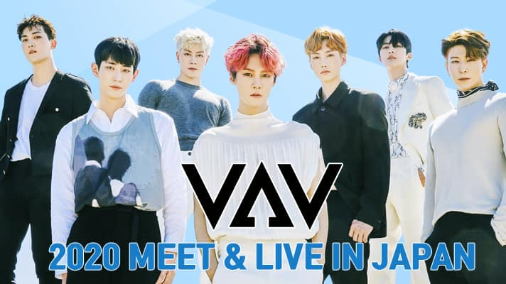 """""""VAV 2020 MEET&LIVE In Europe And Japan"""" Online Concert : Live Stream And Ticket Details"""