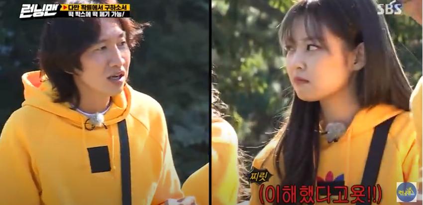 Jennie Adorably Gets Pouty When KwangSoo Calls Rosé Pretty