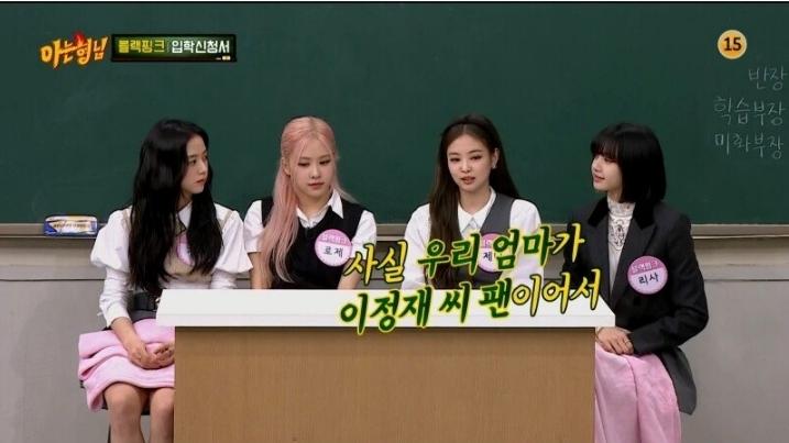 Is BLACKPINK Jennie's Real Birth Name Jennie?