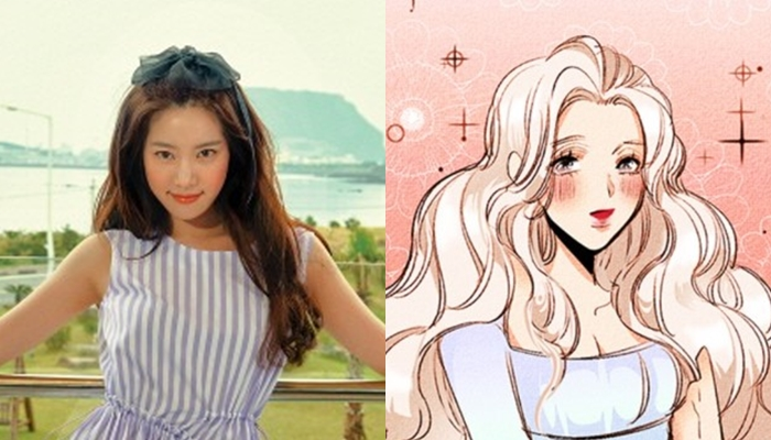 """Find Out Koreans Desired Cast For Adaptation Of Webtoon """"The Remarried Empress"""""""