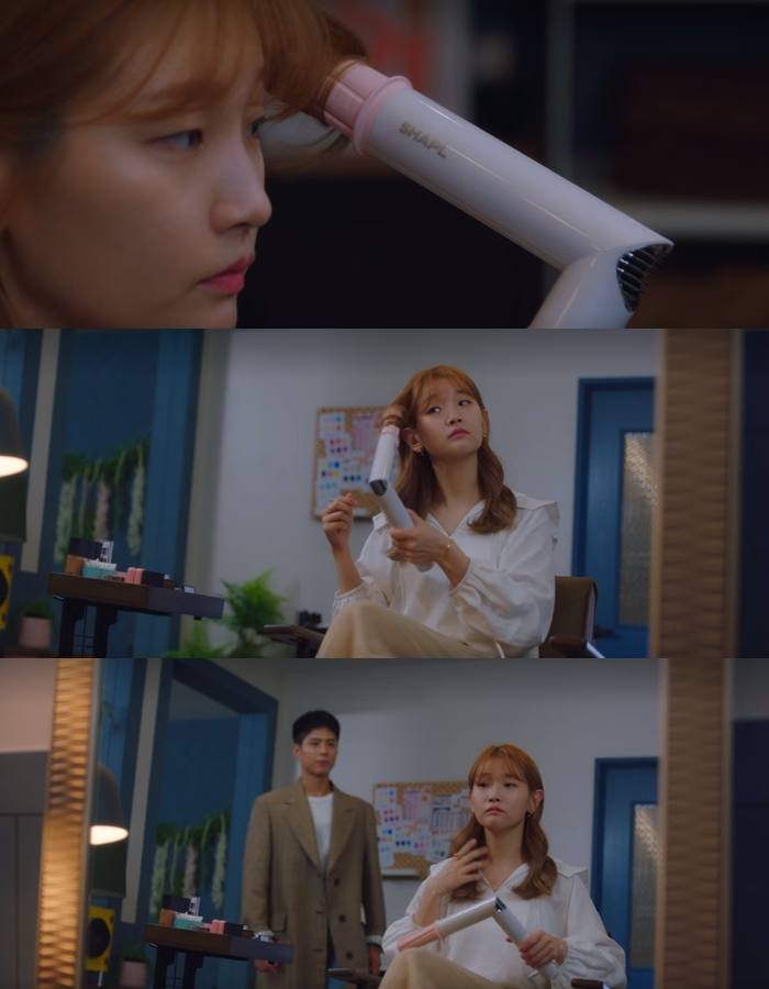 """Find Out About Park SoDam's Hair Styling Machine In """"Record Of Youth"""""""