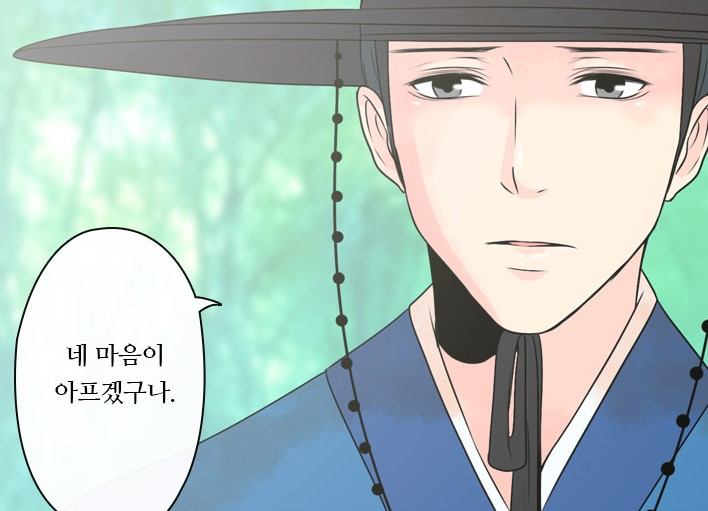 """Have A Glimpse At SF9 Chani's Webtoon Character In Upcoming Web Drama """"Are You Leaving?"""""""