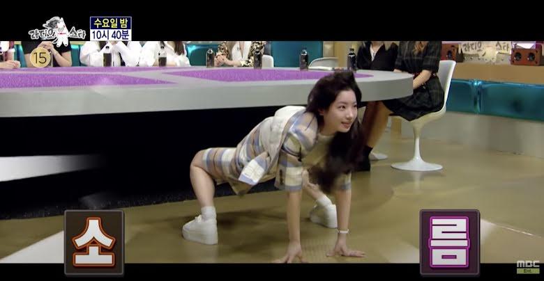 3 Shockingly Bizarre Things TWICE DaHyun Can Do