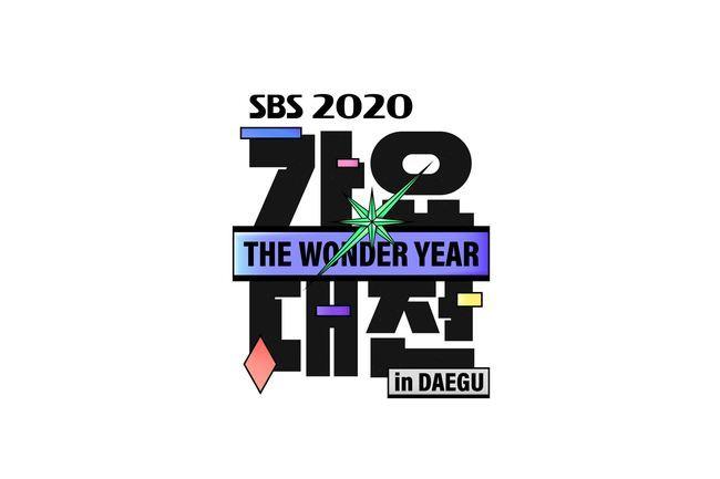 "SBS Gayo Daejeon(Daejun) 2020 In Daegu ""The Wonder Year"" : Lineup"