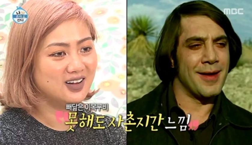 Park NaRae Shares Uncanny Resemblance With Bond Villain?