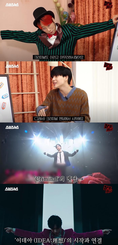 SHINee's TaeMin Explains Links Between 'Criminal' And 'IDEA' Choreography