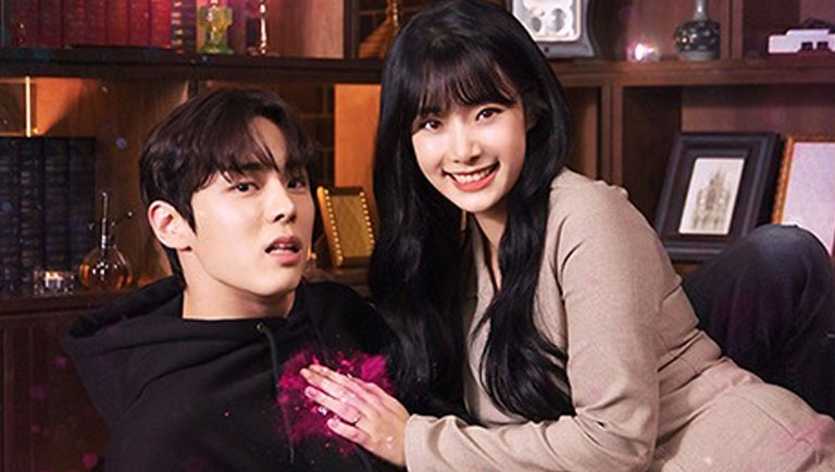 Touch Me If You Can (2020 Web Drama): Cast & Summary