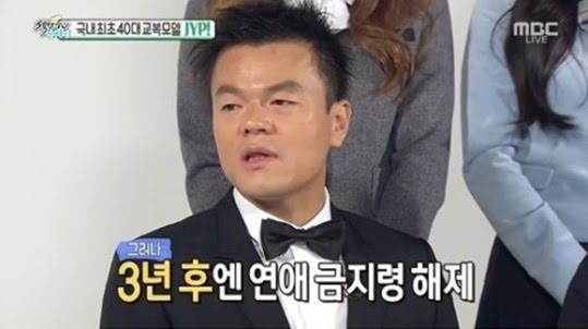 Why TWICE ChaeYoung's Dating Rumors Shouldn't Be Alarming Anyone