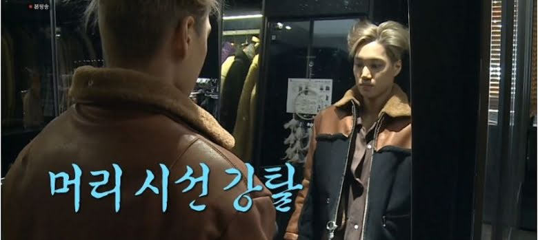 Which EXO Member Loves & Takes Care Of His Clothes Meticulously?
