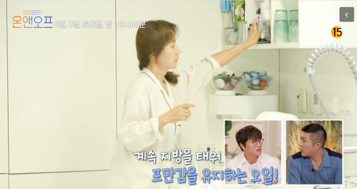 Find Out What Some K-Pop Celebrities Put Inside Their Coffee