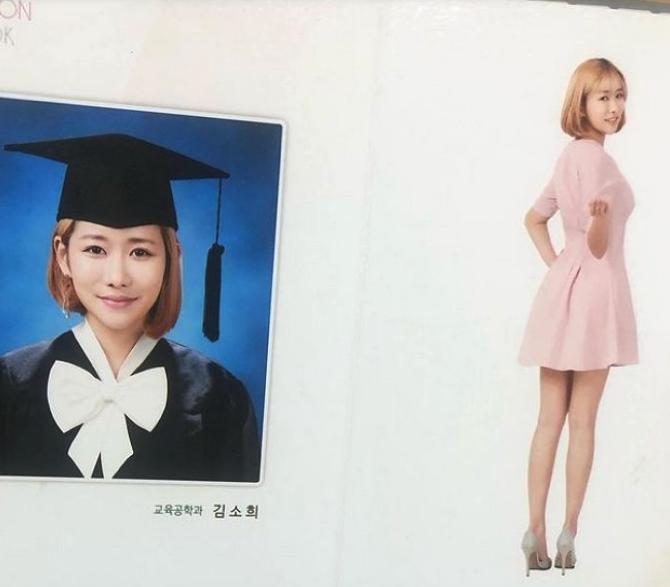 K-Pop Celebrities Who Studied At The Prestigious Ewha Women's University