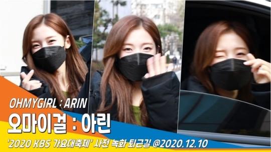 "Netizens Suspect A Female Maknae-Line Special Stage For KBS ""Gayo Daechukje"""