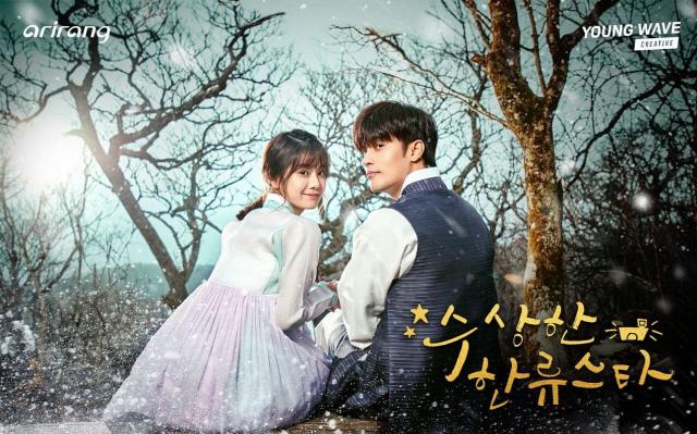 """""""Suspicious Hallyu Star"""" (Web Drama 2020): Cast & Summary"""