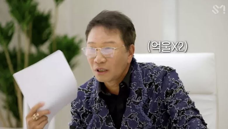 Here's What Lee SooMan Said About JYP Being Rejected By SM